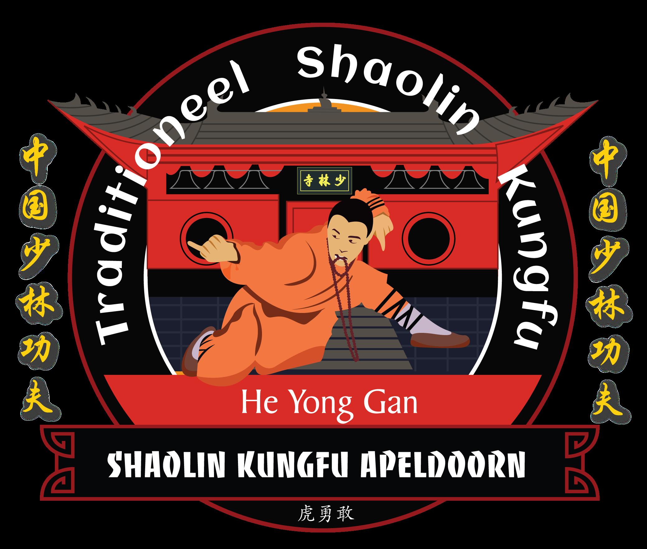Shaolin - He Yong Gan Apeldoorn