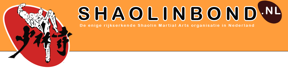 bond-banner